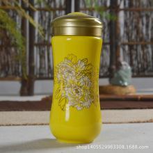 厂家直销陶瓷杯 国色天香陶瓷保温杯 户外陶瓷杯子?#26723;?#21452;层保温杯