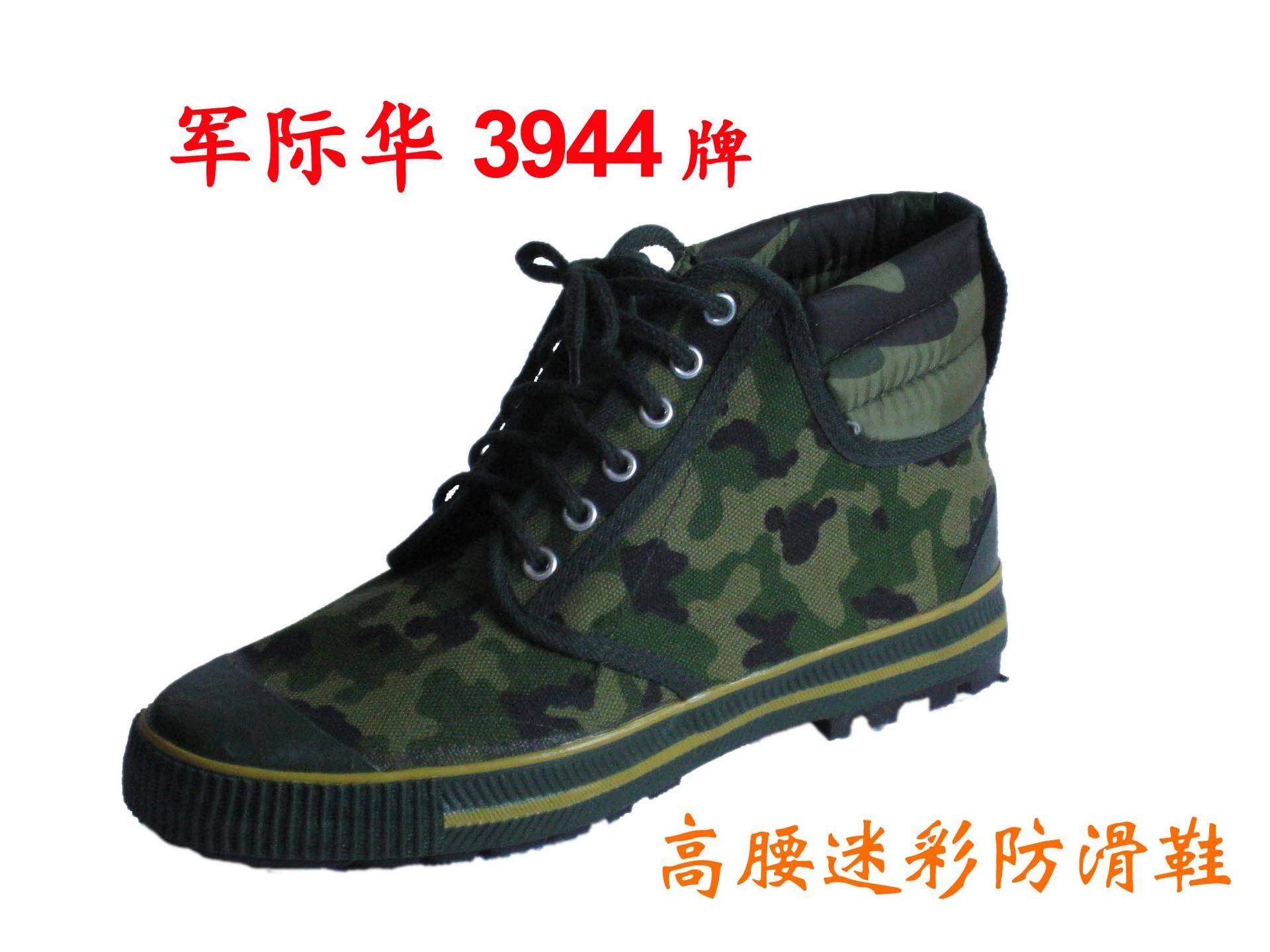 ?#22278;?#38450;滑鞋
