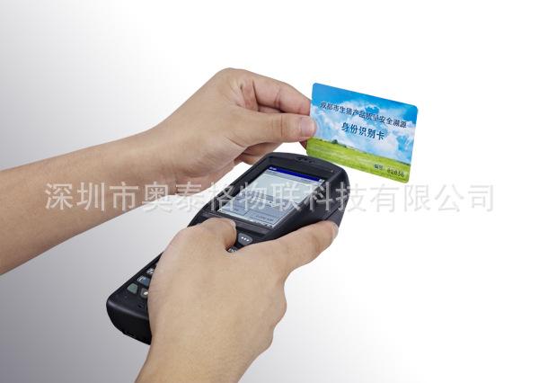 RFID電子門票特寫