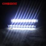 汽车通用LED日行灯 新款 高亮度 适合所有车型 厂家直销行车灯