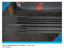 供应宝钢303易车不锈钢棒,自动车床不锈钢棒料,CNC加工不锈钢棒