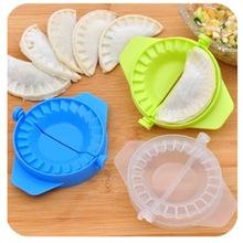 T 厨房法宝 动手包饺子器 饺子模 厨房小工具