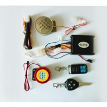 摩托車語音防盜報警器 語音型防盜器 帶鑰匙加推蓋遙控器