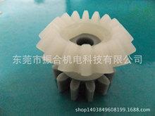 廠家供應及生產嵩臺分體組合齒輪(傘16T  直10T)