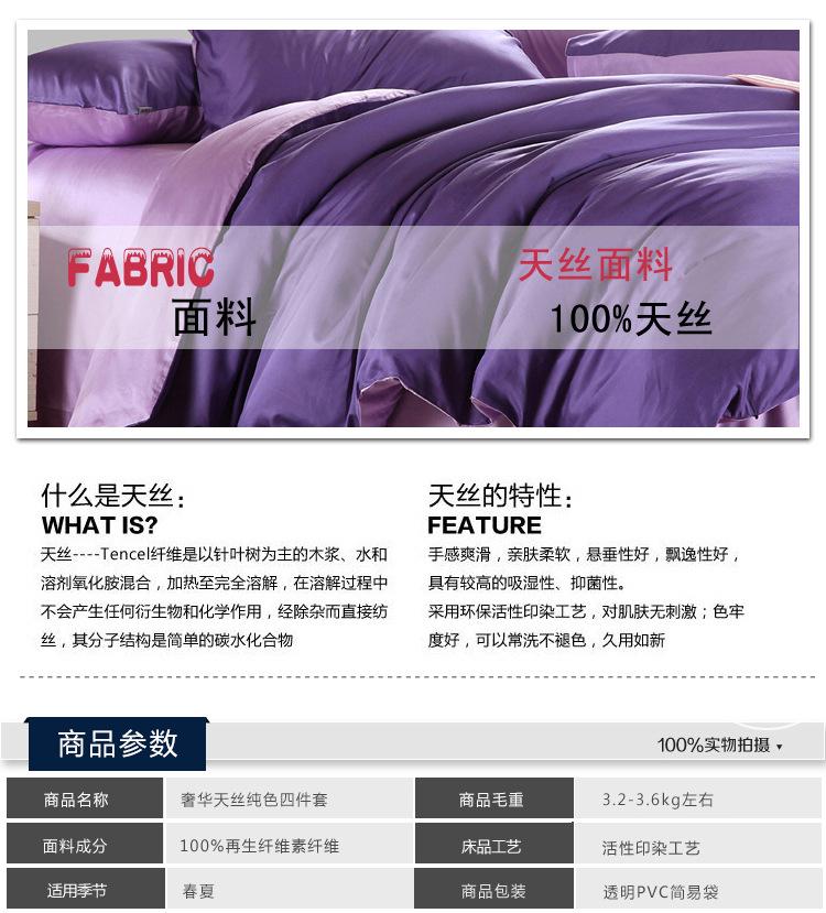 紫罗兰配浅紫1