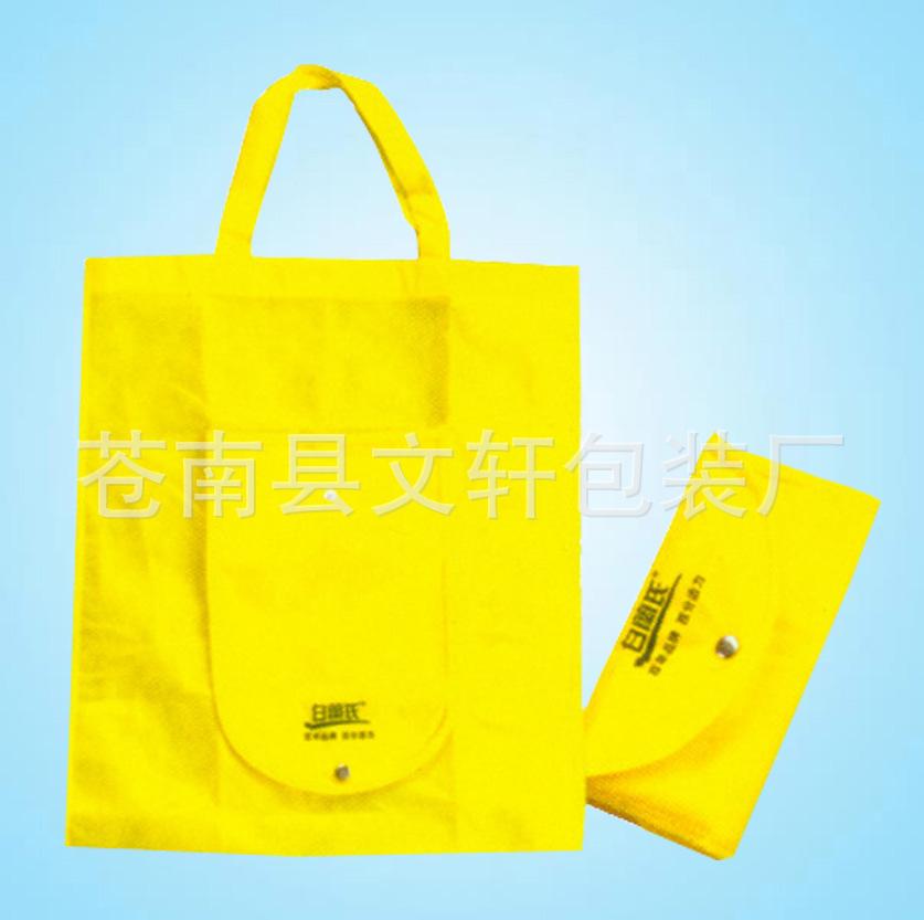 【购物袋】供应环保折叠购物袋 购物袋厂家定做无纺布手提购物袋