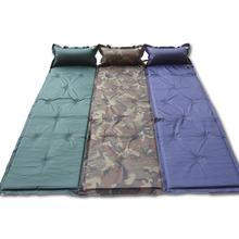 【9点单人自动充气垫 】防潮垫 帐篷垫 蓝色自充垫 可拼接