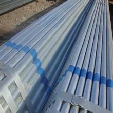 廠家供應 Q235小口徑厚39*1.0-8.0直縫焊管 現貨供應量大優惠