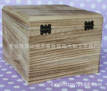 木制炭烧实木包装木盒 永生花木盒 小木桩定制小家具