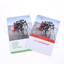 制卡工厂专业生产会员卡,会员卡PVC制作,磁卡直销,量大价优