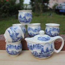 陶瓷茶具12101双层防烫茶具(7头双层青花瓷茶具 )礼品茶具特价