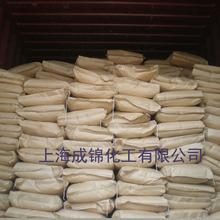 羊毛围巾EEB0B32-3279737