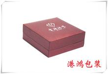 厂家定做高级精美金源珠宝包装盒  饰品盒  戒指盒  项链盒