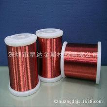批发供应 C5191磷铜线 高精高弹性C5191磷铜线 锡青铜线