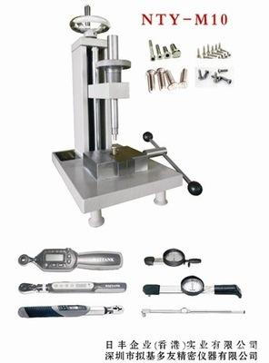 供应M10 破坏性螺丝扭力测试仪-螺丝扭力测试仪-螺丝扭断测试机