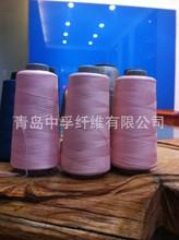 中孚纤维 100D/2锦纶缝边丝100D/36f/2尼龙弹力丝锦纶高弹丝