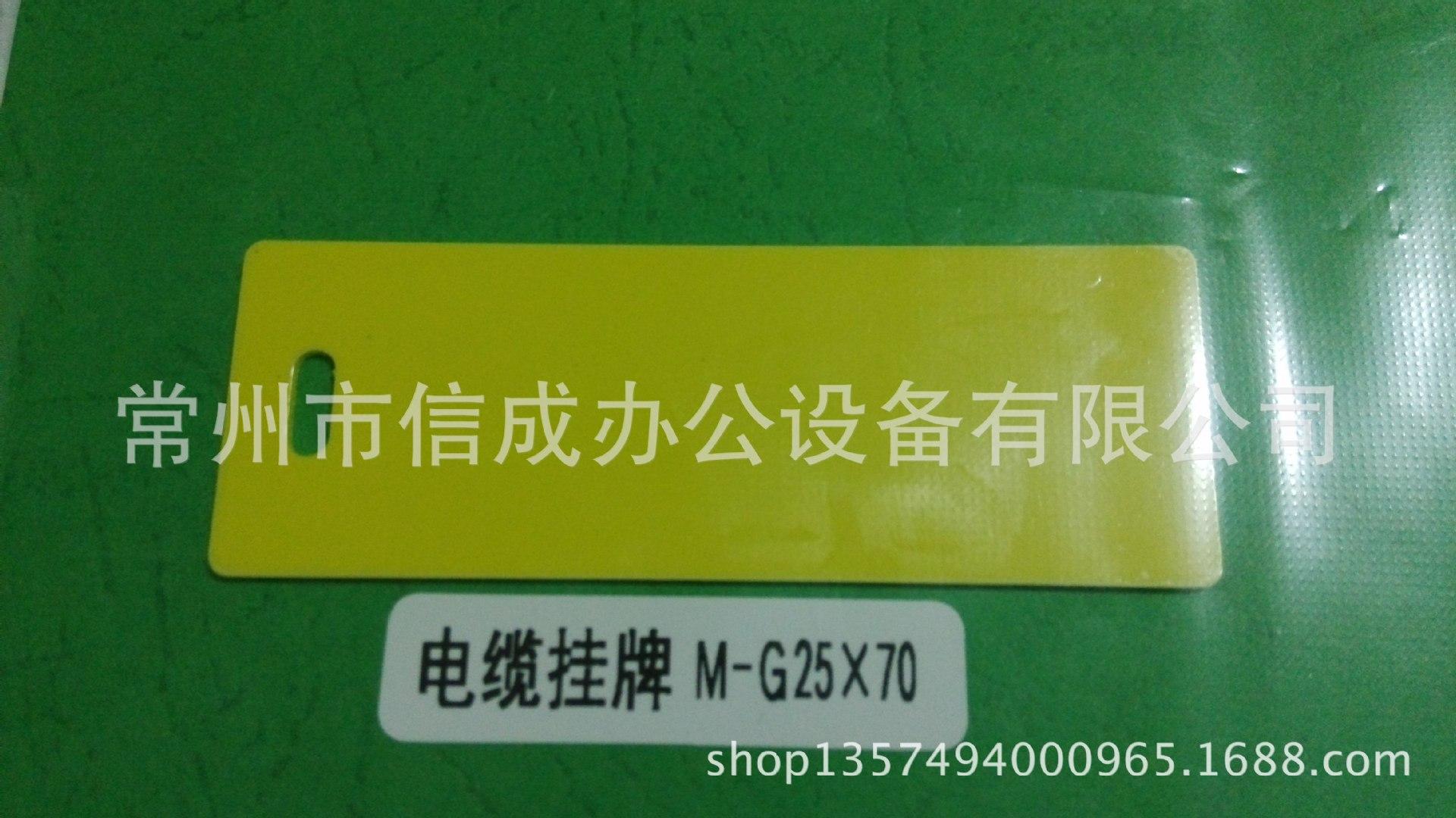 电力标识牌 警示标牌  电缆记号牌  2570PVC黄色红色蓝色挂牌标牌
