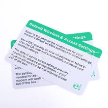 供應PVC磁條會員卡 vip會員卡制作 條碼會員卡 塑料會員卡