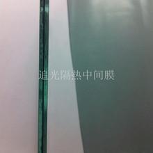廠家直銷隔熱隔音夾膠玻璃中間膜