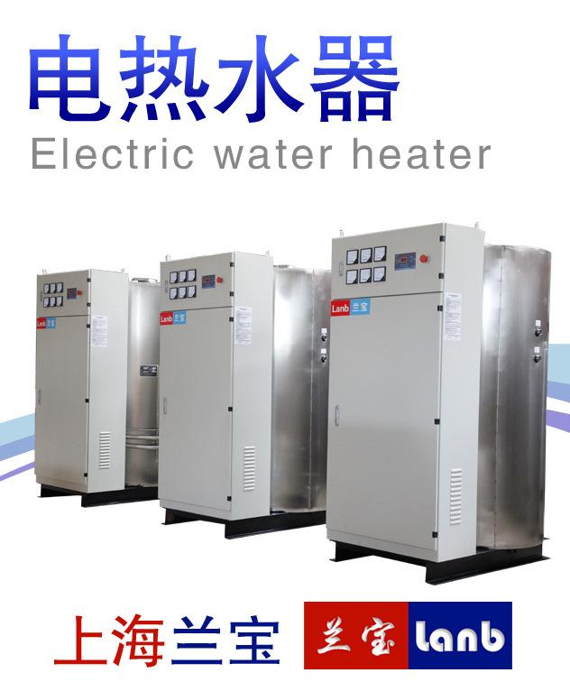 工业产品清洗用热水锅炉
