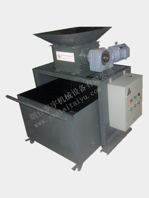 烟台泰宇自动卸料金属团屑粉碎机价格