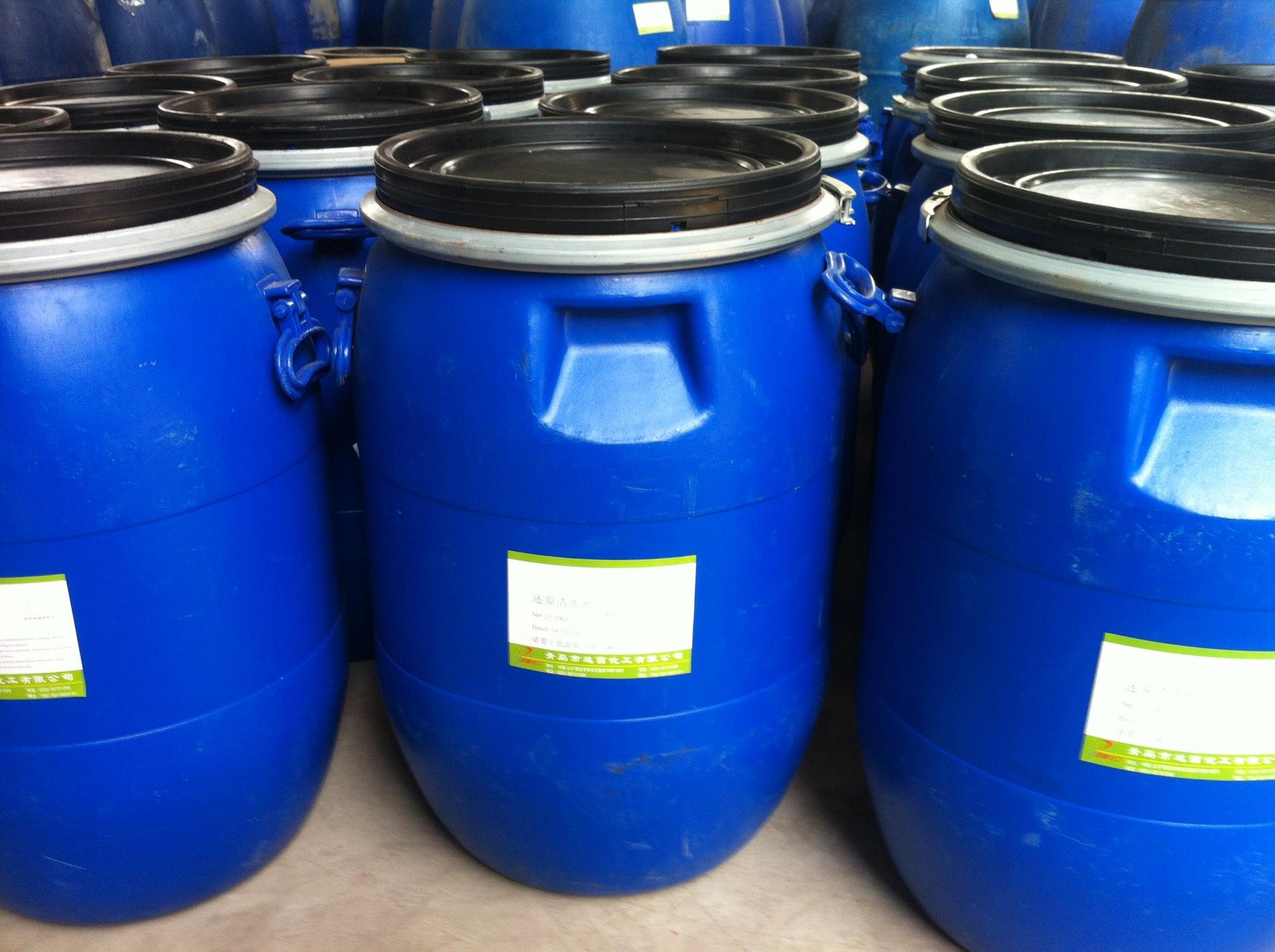 厂家长期销售改性树脂,免压烫树脂整理剂  各种面料整理剂