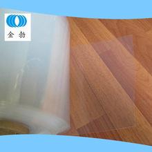 耐电压?#36879;?#34432;绝缘PFA薄膜 高透明FEP高温膜 光固化3D打印机离型膜
