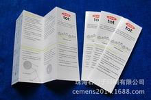 专业印刷厂家,画册印刷、企业目录、说明书印刷价格便宜!