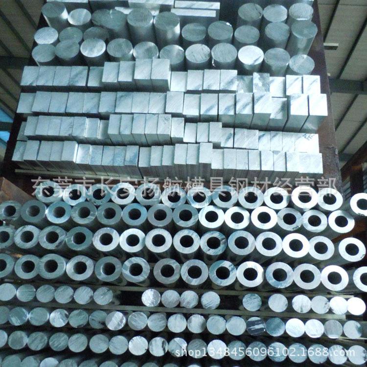 批发零售AL5754,铝棒,铝管,铝板,铝合金 规格可切割零卖