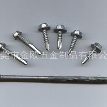 北塔达克罗涂层钻尾螺丝5.5mm系列 原厂出品