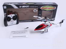 带陀螺仪三通半遥控飞机 遥控航空飞机模型 3.5通遥控直升飞机