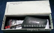 美国进口UL1439利边测试器 SET-50  锐利边缘测试仪 边缘测试仪