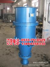 真空泵噴射器 水射流真空泵 水噴射式真空泵