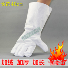 帆布雙層勞保手套 加長電焊工接全白加絨加厚里襯手套純棉耐磨用