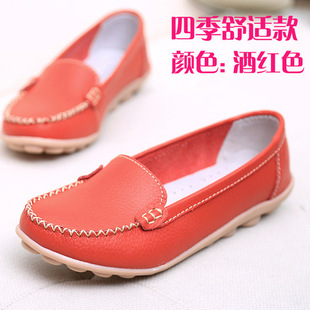 Spring and autumn casual single shoes women flat beanie shoes leather shoes flat heel mother shoes pregnant women shoes nurse shoes white