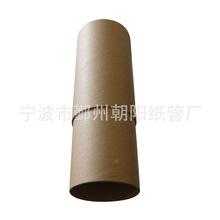 宁波纸管厂家供应牛皮纸管 墙贴包装纸管 收银纸管芯 螺旋纸筒