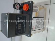 供应BE2232-210X数控车床全自动加油器润滑泵注塑机油泵