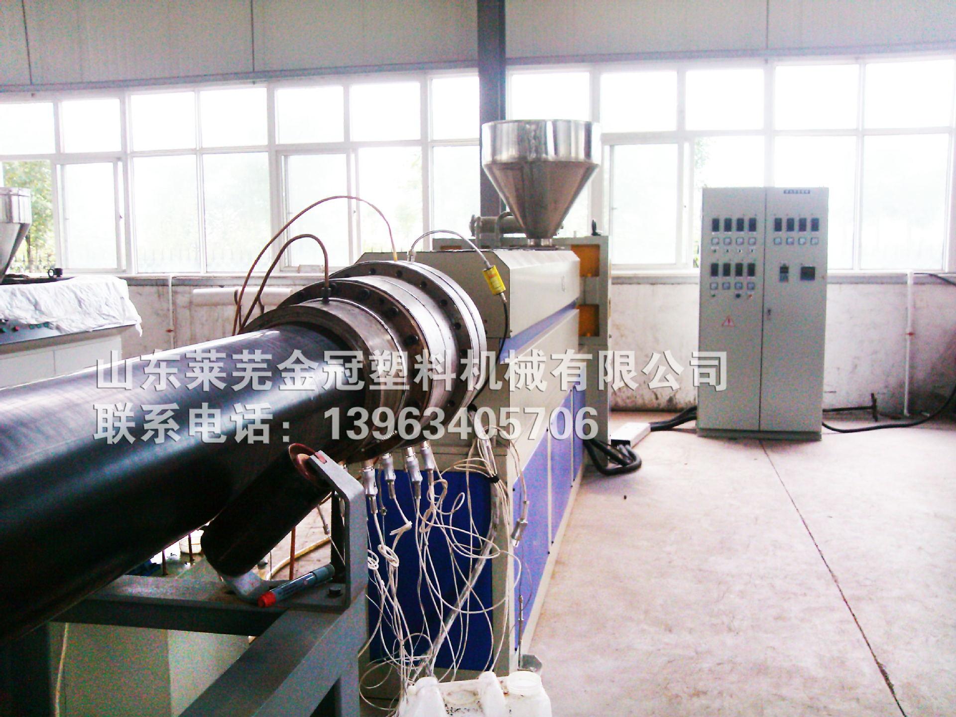 超高聚乙烯耐磨尾矿管挤出机组