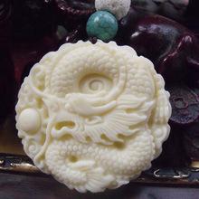 骨雕 骨雕项链骨雕吊坠西藏饰品骨雕牌骨雕挂件龙饰品