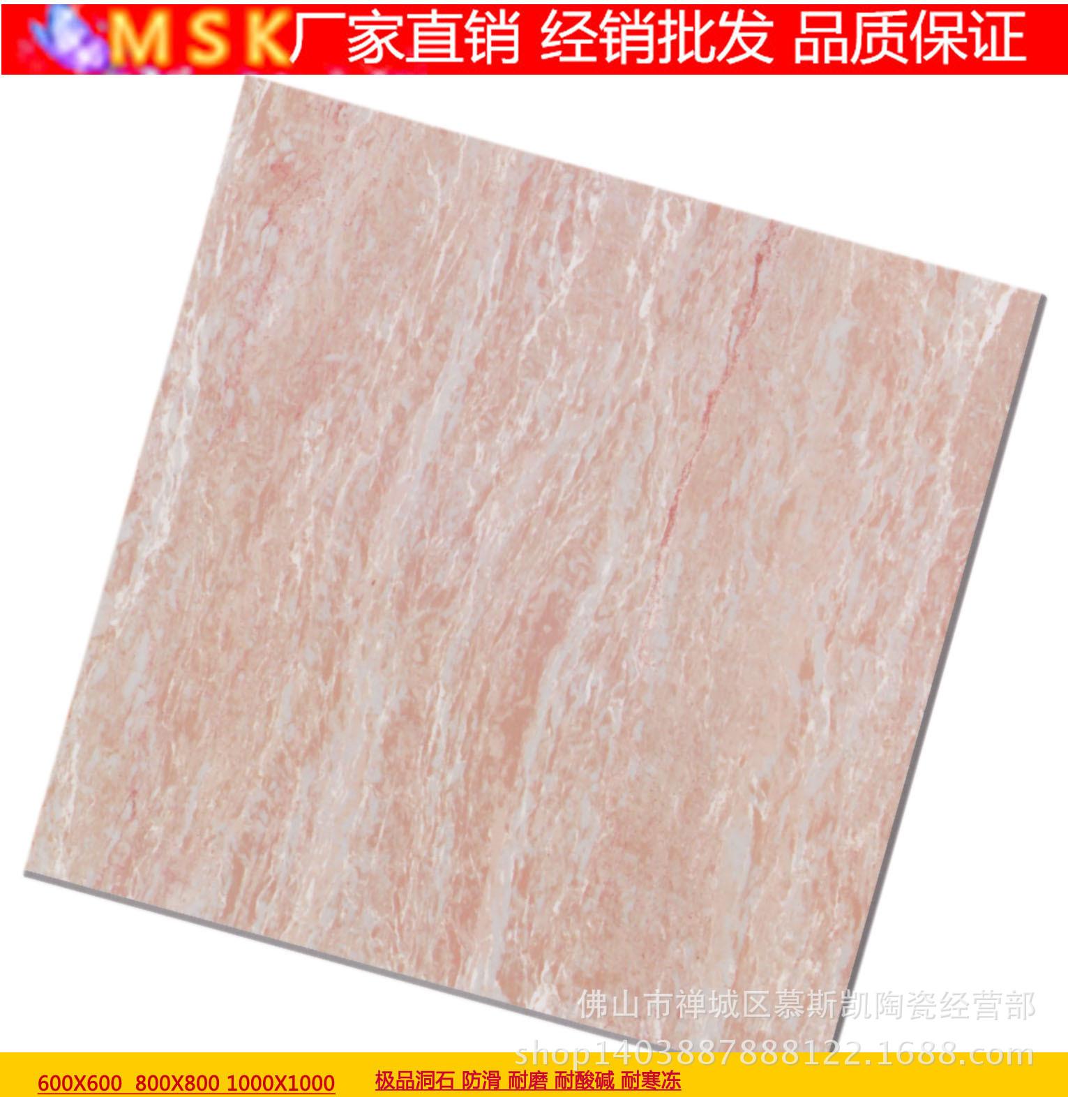 广东佛山瓷砖厂家批发 客厅地板砖800 洞石抛光砖 600X1200