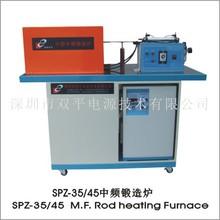 廠家供應深圳雙平SPZ-35中頻鍛銅爐 銅鋁棒料連續加熱透熱爐