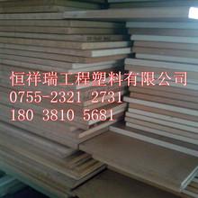 进口PPS板材批发商 成都 武汉 重庆PPS板材价格