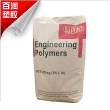 布类包装材料70A-7923