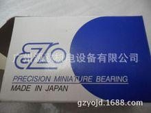 6703-2RS 原裝日本EZO超薄微型電機軸承 6703ZZ SRL