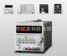 英特罗克IPD-3003LU 30V3A单路可调可编程线性直流稳压电源