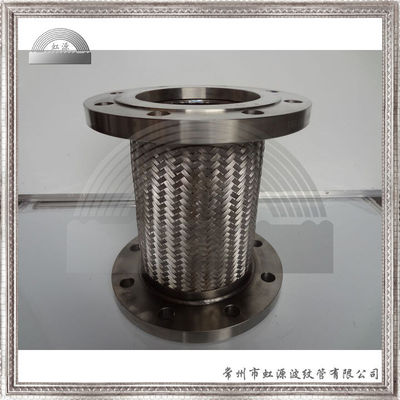 泵连接管 泵阀连接 不锈钢波纹管金属软管 法兰和外丝螺纹连接