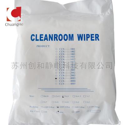 厂家批发超细无尘布  聚酯纤维工业擦拭布 无尘布