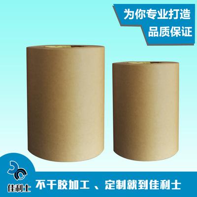 厂家批发直销80g牛皮纸 服装防潮纸进口包装牛皮纸卷筒 热销