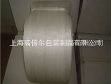 【厂家直销】编织打包带、适合集装箱内捆绑固定
