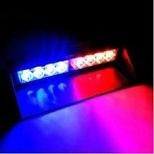 汽車吸盤爆閃開道燈紅藍爆閃燈 8LED吸盤爆閃燈 頻閃燈 警示燈